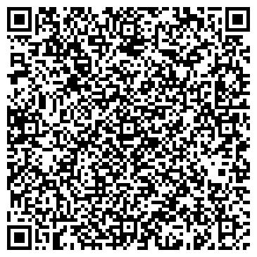 QR-код с контактной информацией организации Голливудский загар,ЧП