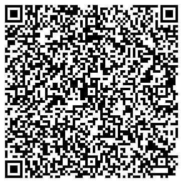 QR-код с контактной информацией организации Тату студия (Гризли), ЧП