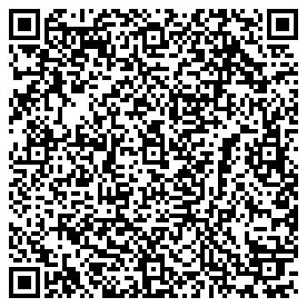 QR-код с контактной информацией организации Cuttlefish Ink, ЧП