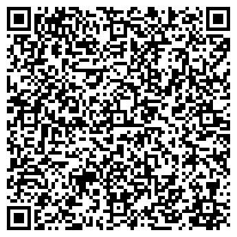QR-код с контактной информацией организации Стенсилс - дизайн, ЧП