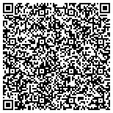 QR-код с контактной информацией организации Компания Caflon, Официальный представитель на Украине