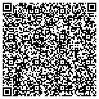 QR-код с контактной информацией организации Студия татуировки и пирсинга Nirvana-Tattoo, ЧП