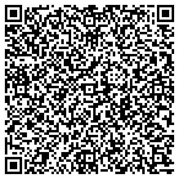 QR-код с контактной информацией организации Тату салон Sunduk Tattoo, ЧП