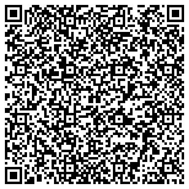 QR-код с контактной информацией организации Студия Золотой ягуар, ЧП