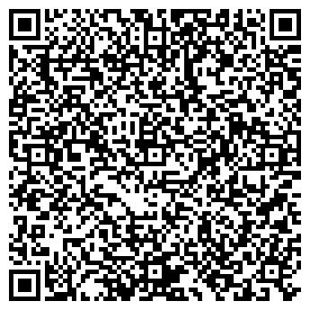 QR-код с контактной информацией организации Гончарова, ЧП