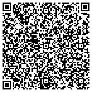QR-код с контактной информацией организации Салон тату Tattoo Style, ЧП