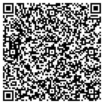 """QR-код с контактной информацией организации Салон красоты """"БЛЮЗ"""""""
