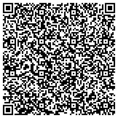 QR-код с контактной информацией организации Әдемi-Ай (салон красоты ), ИП