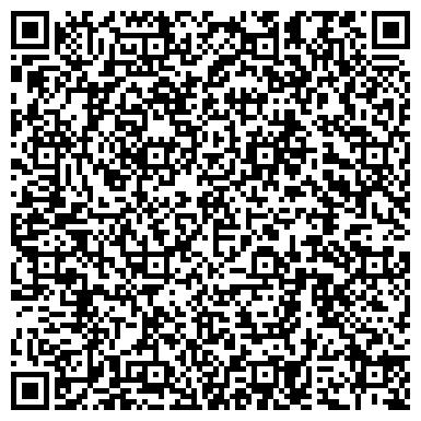 QR-код с контактной информацией организации Студия загара ШИКоладка, ИП