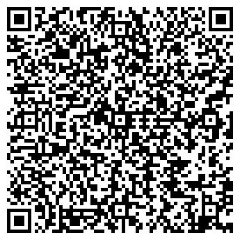 QR-код с контактной информацией организации Адреналин, Тату Студия