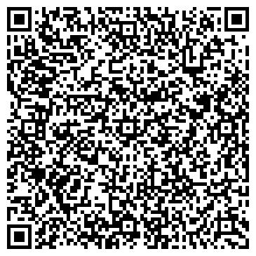 QR-код с контактной информацией организации ПРЕСТИЖ, салон красоты, ИП