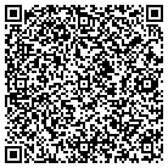 QR-код с контактной информацией организации Студия-Люкс