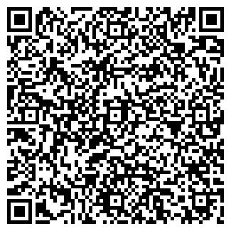 QR-код с контактной информацией организации студия ПМ