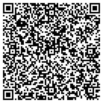 """QR-код с контактной информацией организации Салон красоты """"Beauty Plaza"""""""