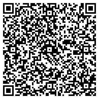 QR-код с контактной информацией организации ООО BeyTattoo