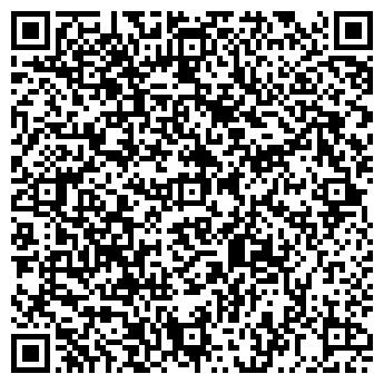 QR-код с контактной информацией организации Бельферман и Ко