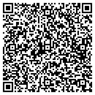 QR-код с контактной информацией организации ИП Арутюнян