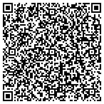 QR-код с контактной информацией организации ИП Хуснутдинов С.С.