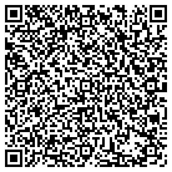 QR-код с контактной информацией организации ИП Нургазинов