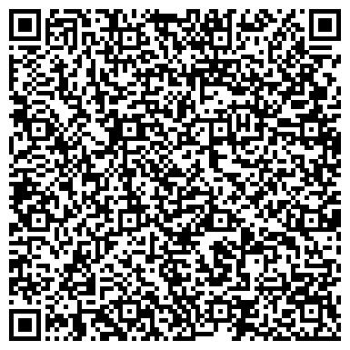QR-код с контактной информацией организации Психотерапевт, коуч - Дьяконов Виталий Николаевич