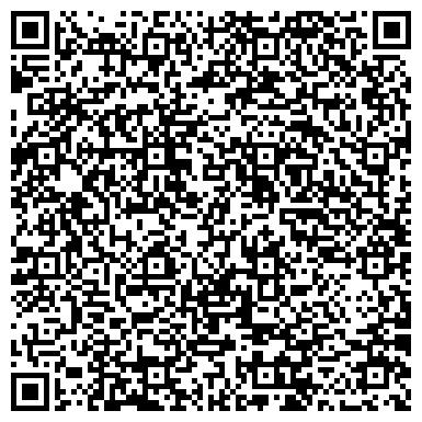 """QR-код с контактной информацией организации Центр психологии и астрологии """"Селена"""""""