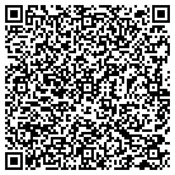 QR-код с контактной информацией организации ФОП Винда О.В.