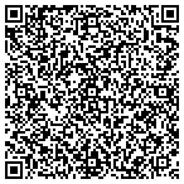 QR-код с контактной информацией организации Субъект предпринимательской деятельности СПД Крылова Наталья Геннадьевна