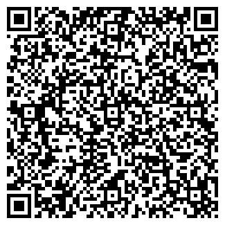 QR-код с контактной информацией организации See More