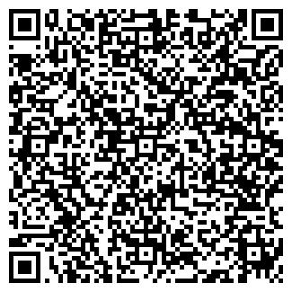 QR-код с контактной информацией организации ЧП Боярченко