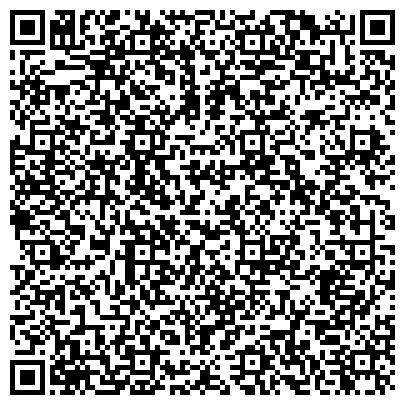 """QR-код с контактной информацией организации Центр психологического консультирования и тренинга """"EXIST"""""""