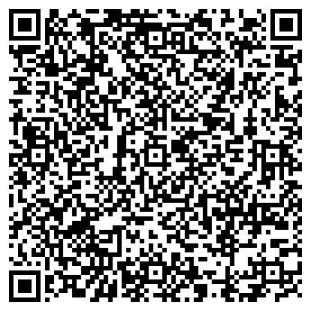 QR-код с контактной информацией организации СПД Ольга Федоренко