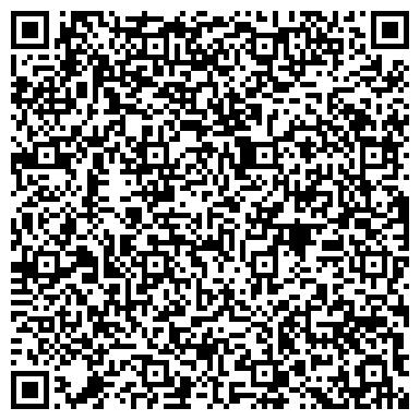 QR-код с контактной информацией организации Детский реабилитационно-оздоровительный центр Качье