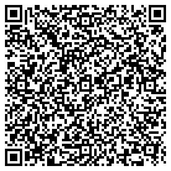 QR-код с контактной информацией организации Белорусочка, ООО