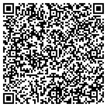 QR-код с контактной информацией организации Надзея, ООО