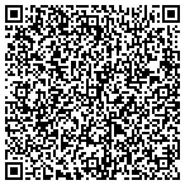 QR-код с контактной информацией организации Озерный, ООО