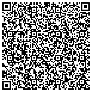 QR-код с контактной информацией организации Детский реабилитационно-оздоровительный центр Колос, ООО