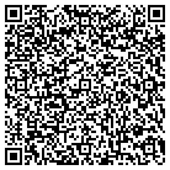 QR-код с контактной информацией организации Брестоблгаз, УП
