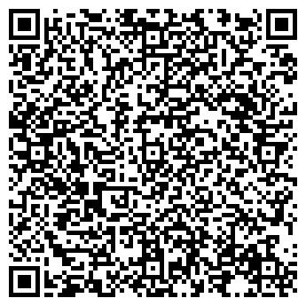 QR-код с контактной информацией организации Криница, ЧУП
