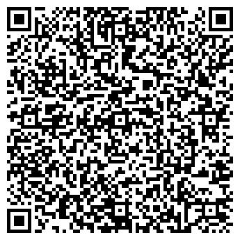 QR-код с контактной информацией организации Contour Lamn, ООО