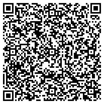 QR-код с контактной информацией организации Аквастайл, ООО