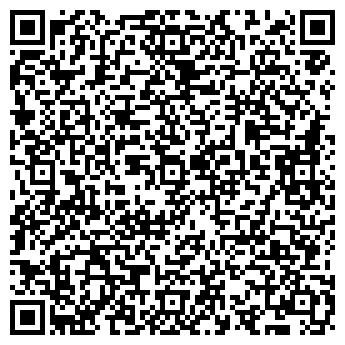 QR-код с контактной информацией организации Меди Конта, ООО