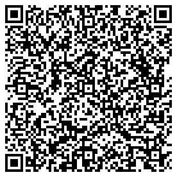 QR-код с контактной информацией организации Натурведа, ООО