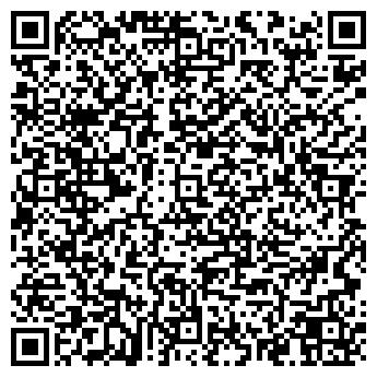 QR-код с контактной информацией организации Ступаков, ЧП