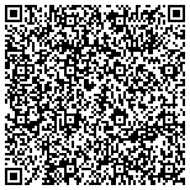 QR-код с контактной информацией организации Литвиновка ентертейнмент , ООО (Litvinovka Entertainment)