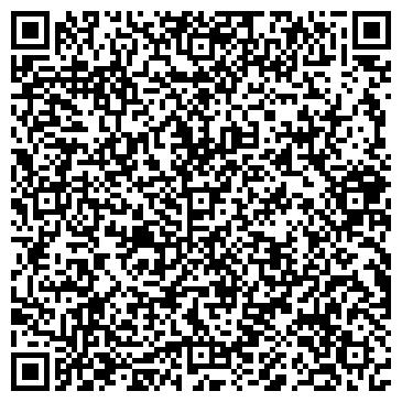 QR-код с контактной информацией организации Азов-стиль, ООО