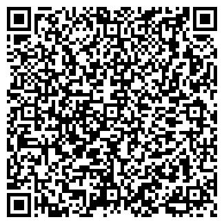 QR-код с контактной информацией организации Кипарис, ЧП
