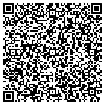 QR-код с контактной информацией организации Хмельник, ЧП