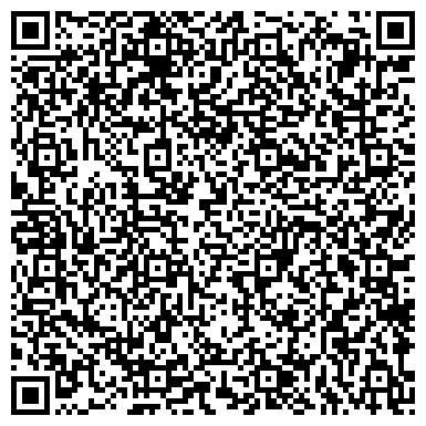 QR-код с контактной информацией организации Санаторий Березовый гай, ООО