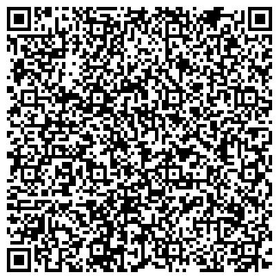 QR-код с контактной информацией организации Запорожстройтранс, ЗАО (ДОЦ Солнечный)