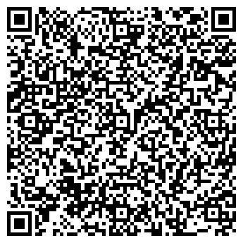 QR-код с контактной информацией организации Стоп Наркотики, ООО